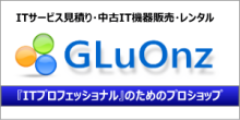 GLuOnz